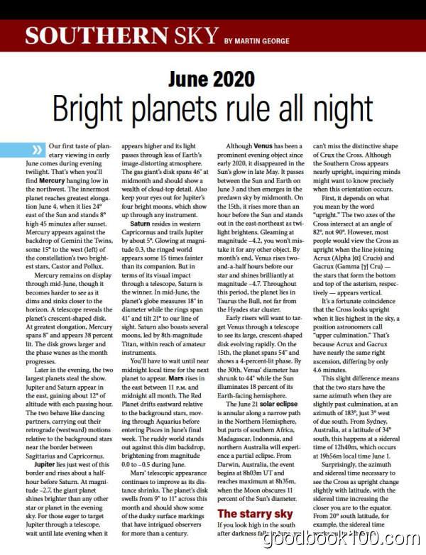 宇宙天文航空类杂志_Astronomy_2020年合集高清PDF杂志电子版百度盘下载 共12本 693MB