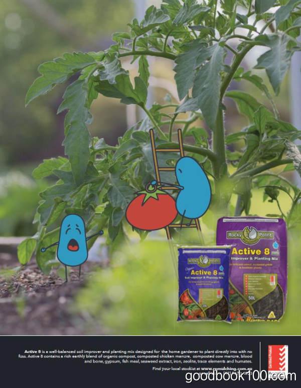 园艺杂志_Good Organic Gardening_2018年合集高清PDF杂志电子版百度盘下载 共6本