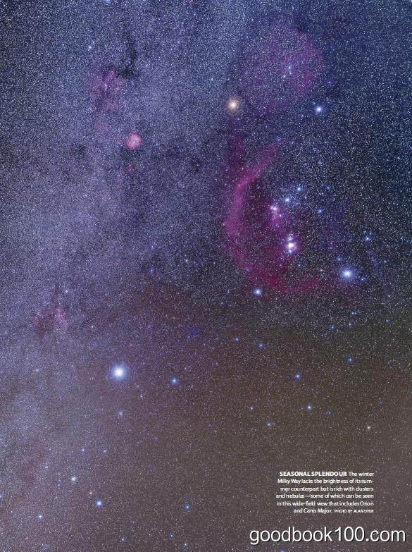天文类杂志Skynews_2017年合集高清PDF杂志电子版百度盘下载 共6本