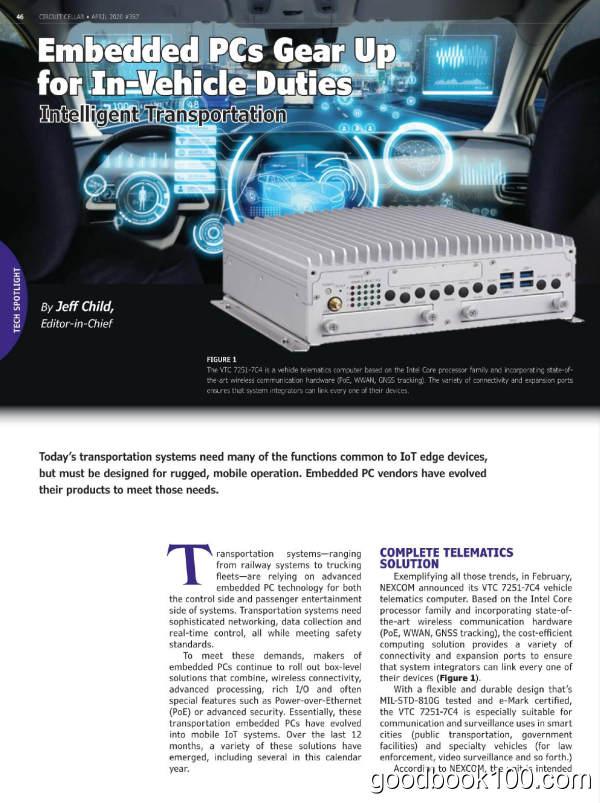 Circuit Cellar_2020年合集高清PDF杂志电子版百度盘下载 共12本 492MB