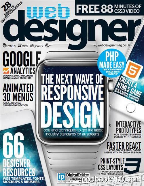 Web Designer – Issue No. 234