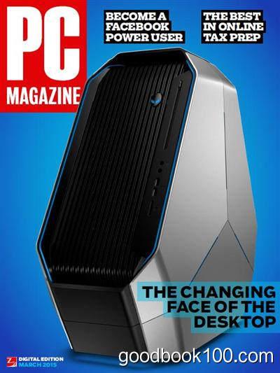 PC Magazine USA – March 2015