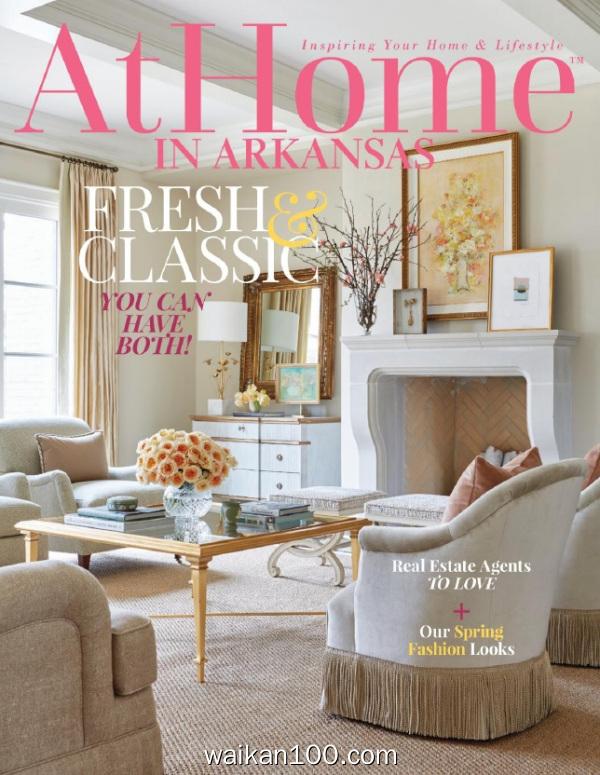 At Home in Arkansas 4月刊 2020年 [14MB]