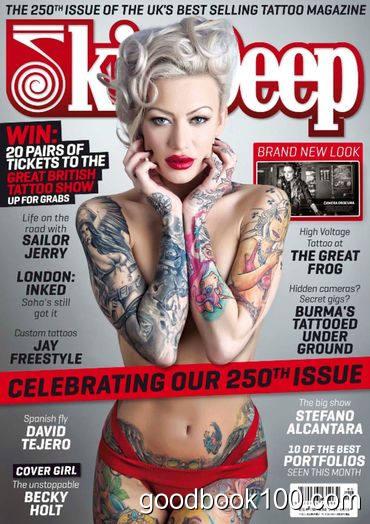 Skin Deep Tattoo Magazine – June 2015