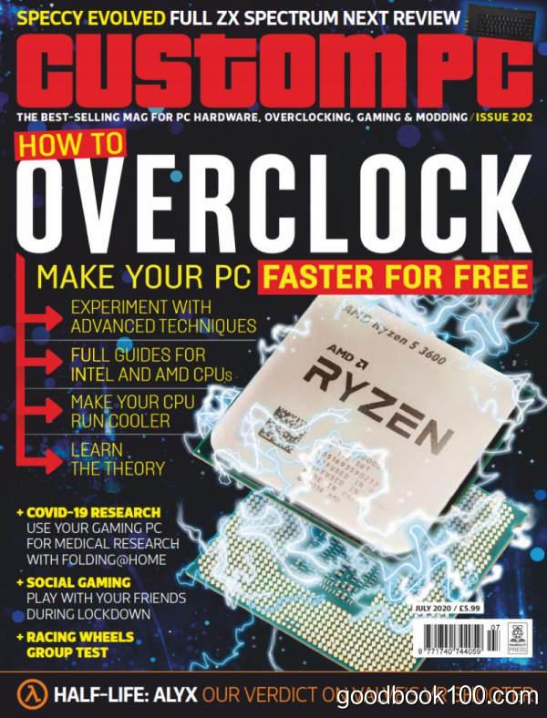 计算机杂志_Custom PC_2020年合集高清PDF杂志电子版百度盘下载 共12本 614MB
