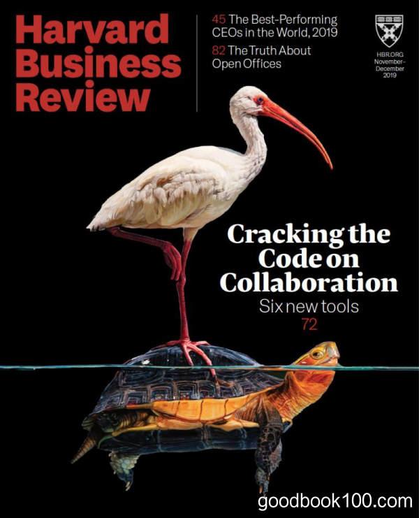 哈佛商业评论HBR_Harvar Business Review_2019年合集高清PDF杂志电子版百度盘下载 共6本