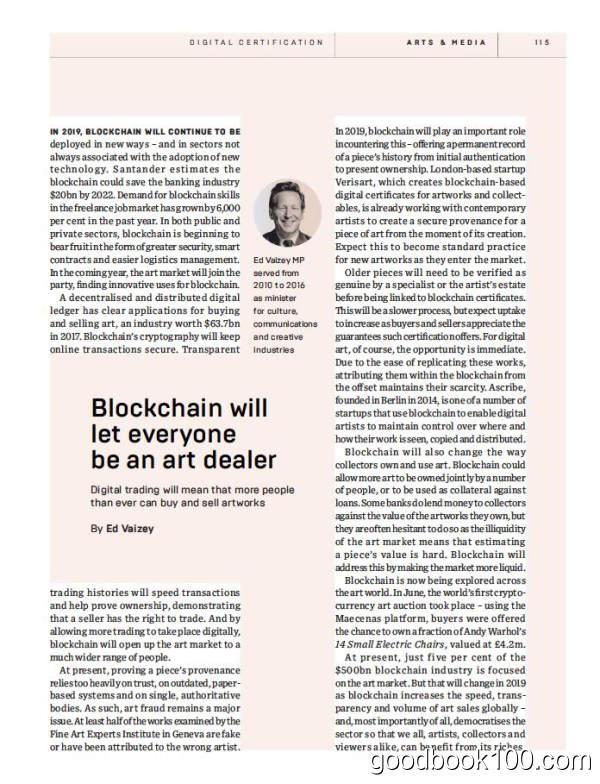 连线杂志英国版_Wired UK_2018年合集高清PDF杂志电子版百度盘下载 共7本