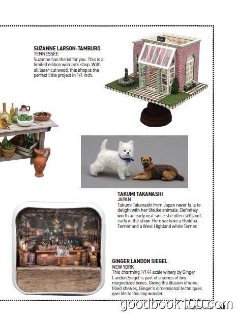 家居设计杂志_American Miniaturist_2018年合集高清PDF杂志电子版百度盘下载 共12本