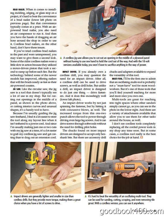 Woodsmith_2017年合集高清PDF杂志电子版百度盘下载 共6本