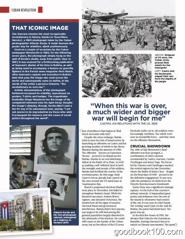 历史杂志_History Revealed_2019年合集高清PDF杂志电子版百度盘下载 共13本 830MB