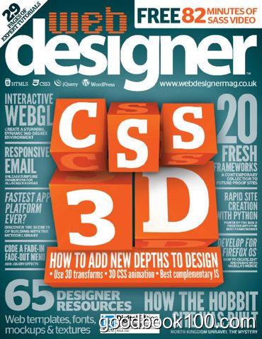 Web Designer – Issue 232 2015