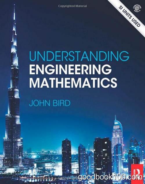Understanding Engineering Mathematics 2014