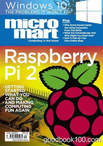 Micro Mart – 26 February 2015