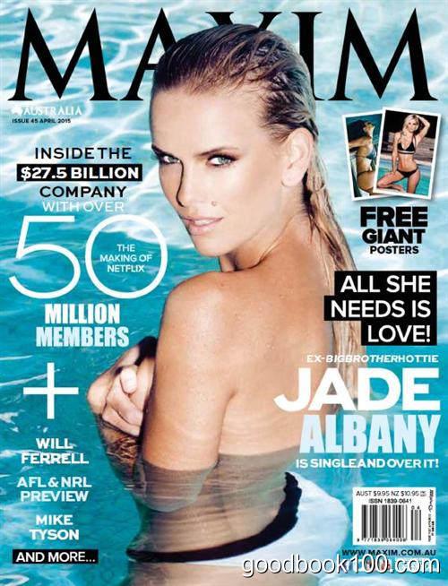 Maxim Australia – April 2015