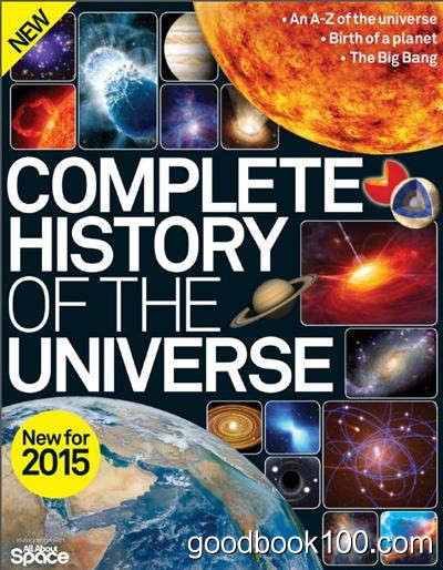 Complete History of the Universe – Vol.1 2015