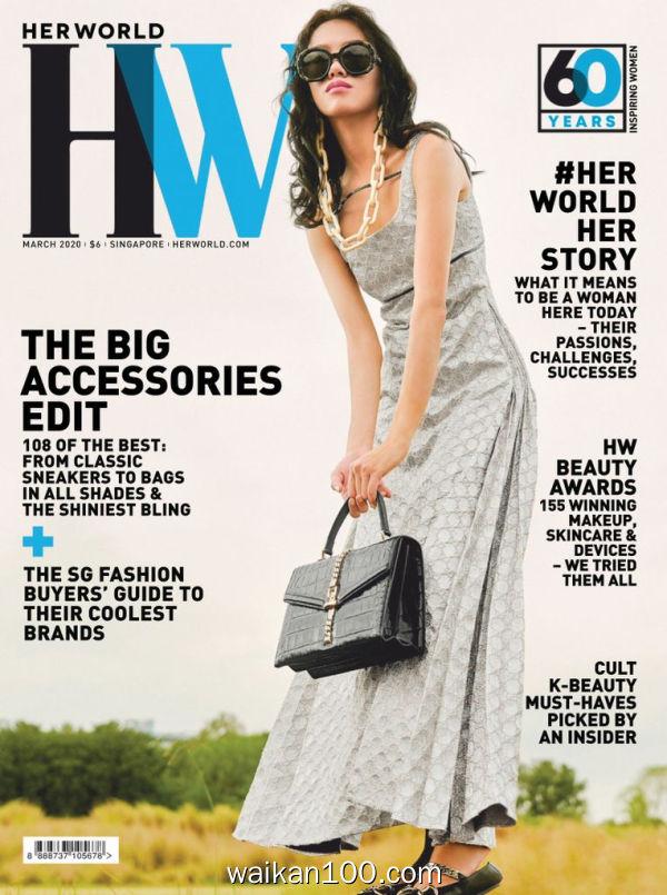 Her World Singapore 3月刊 2020年 [62MB]