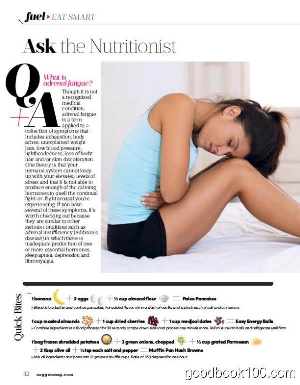 健身运动类杂志_Oxygen USA_2018年合集高清PDF杂志电子版百度盘下载 共6本