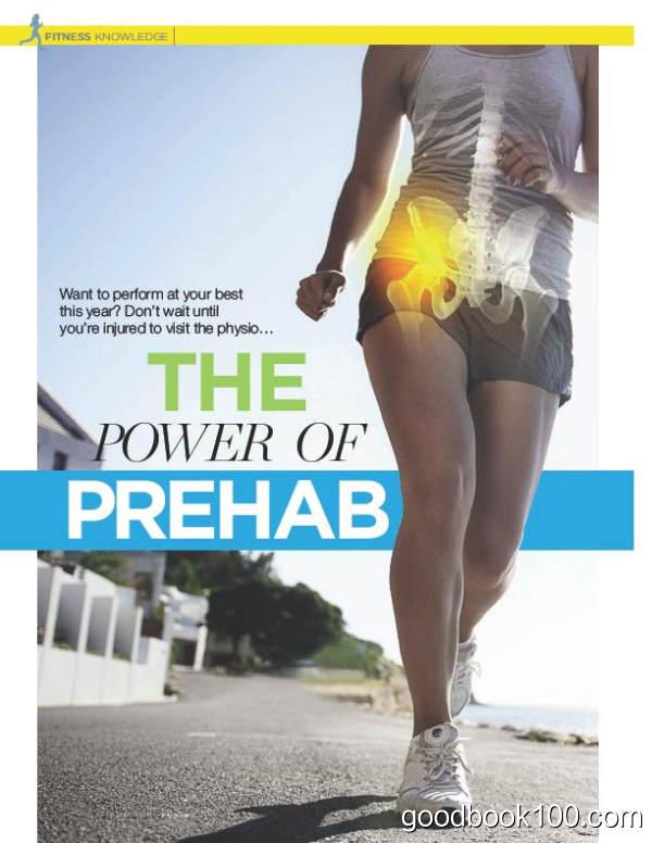 健康健身杂志英国版_Health Fitness UK_2018年合集高清PDF杂志电子版百度盘下载 共12本