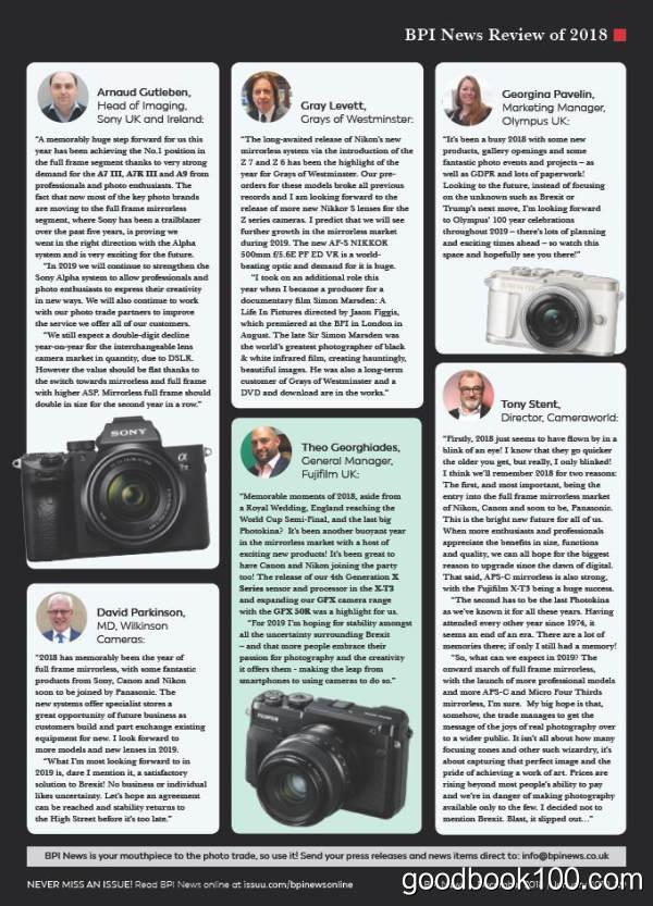 摄影杂志_British Photographic Industry News_2018年合集高清PDF杂志电子版百度盘下载 共10本
