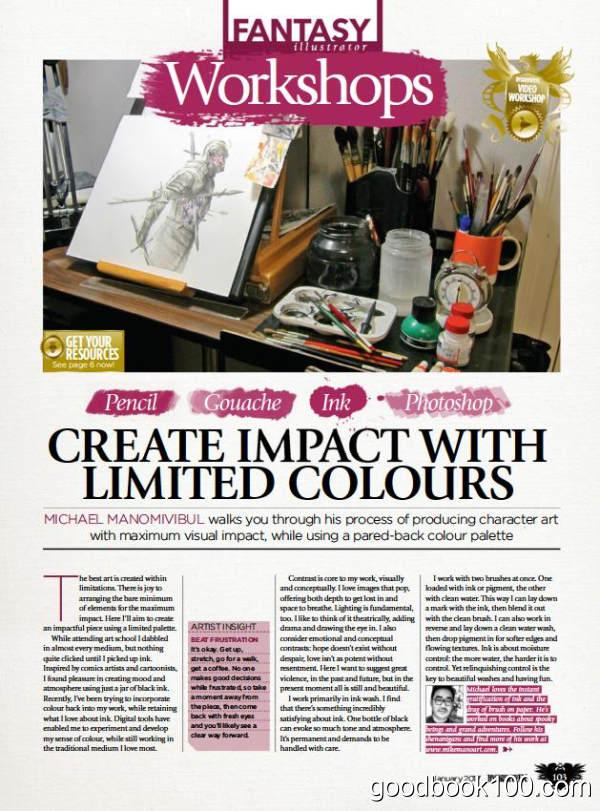 幻想插画艺术类杂志ImagineFX_2017年合集高清PDF杂志电子版百度盘下载 共13本 641MB