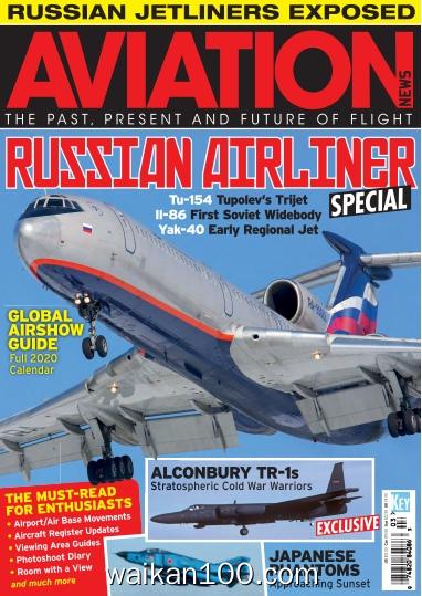 Aviation News 3月刊 2020年 [23MB]