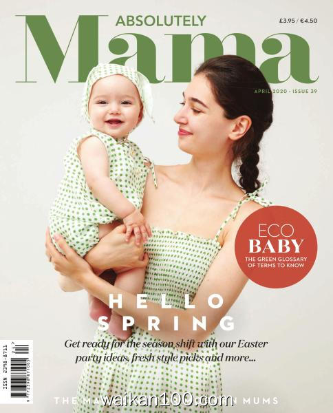 Absolutely Mama 总期数No.39 4月刊 2020年 [62MB]