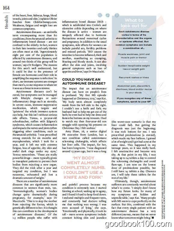 嘉人英国版_MarieClaireUK_2018年合集高清PDF杂志电子版百度盘下载 共12本