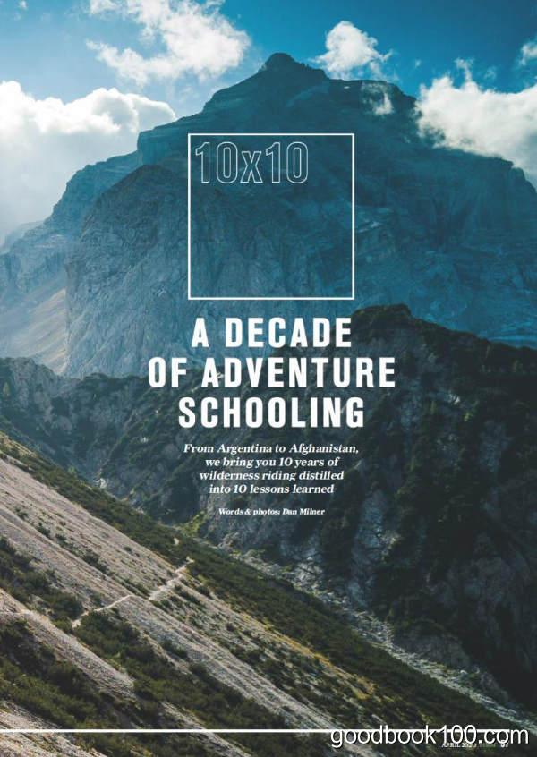 自行车攀爬类杂志_Mountain Bike Rider_2020年合集高清PDF杂志电子版百度盘下载 共13本 775MB