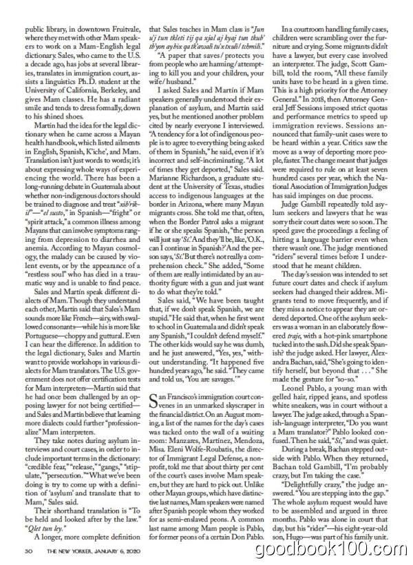 纽约客_The New Yorker_2020年合集高清PDF杂志电子版百度盘下载 共12本 2.26G