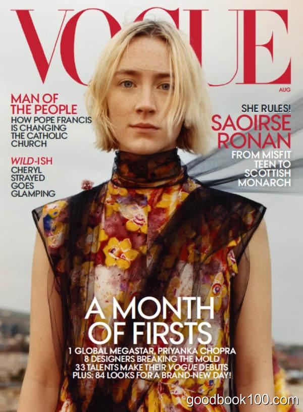 Vogue美国版_Vogue USA_2018年合集高清PDF杂志电子版百度盘下载 共12本 545MB