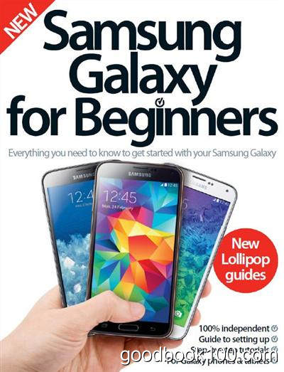 Samsung Galaxy For Beginners 3rd Revised Edition 2015
