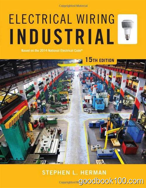 Electrical Wiring Industrial, 15th Edition 2014