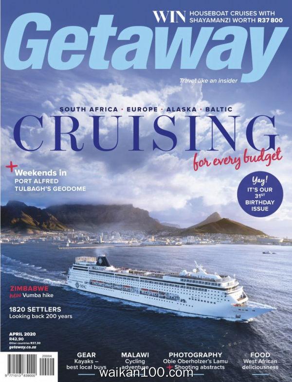 Getaway 4月刊 2020年 [62MB]