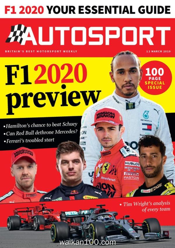 Autosport 12 3月刊 2020年 [96MB]