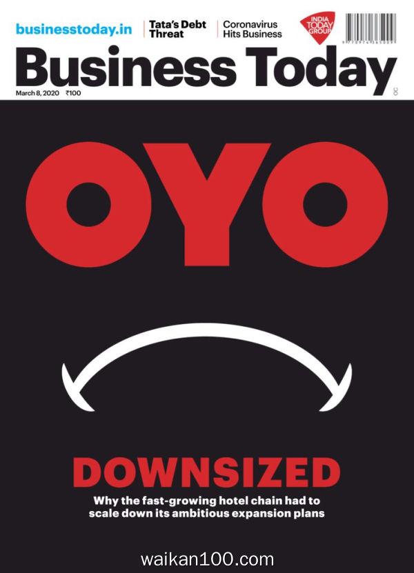 Business Today 3月刊 08 2020年高清PDF电子杂志外刊期刊下载英文原版