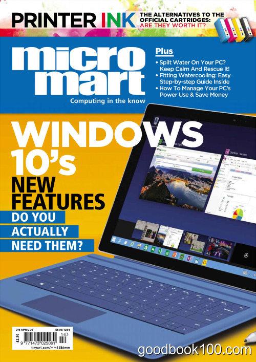 Micro Mart No.1356 – 2 April 2015