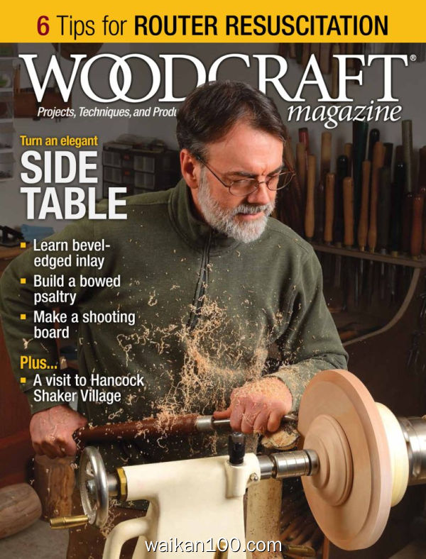 Woodcraft Magazine 4月5月合刊 2020年 [72MB]