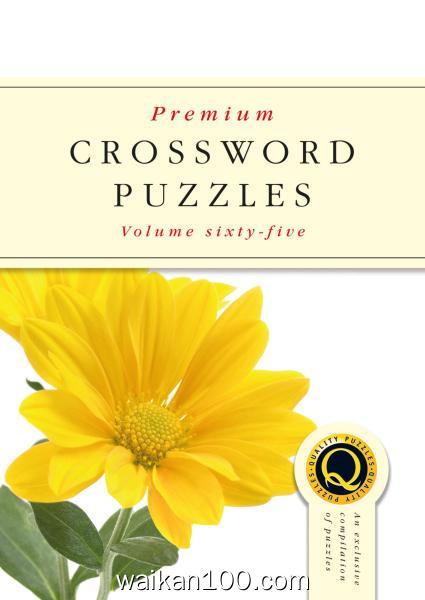 Premium Crossword Puzzles 总期数No.65 3月刊 2020年高清PDF电子杂志外刊期刊下载英文原版