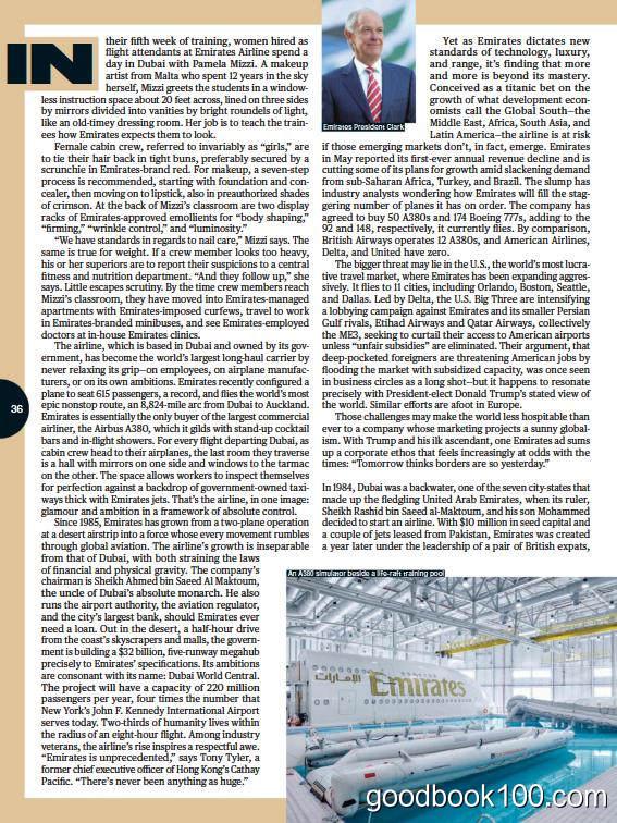 彭博商业周刊_Bloomberg Businessweek_2017年合集高清PDF杂志电子版百度盘下载 共47本