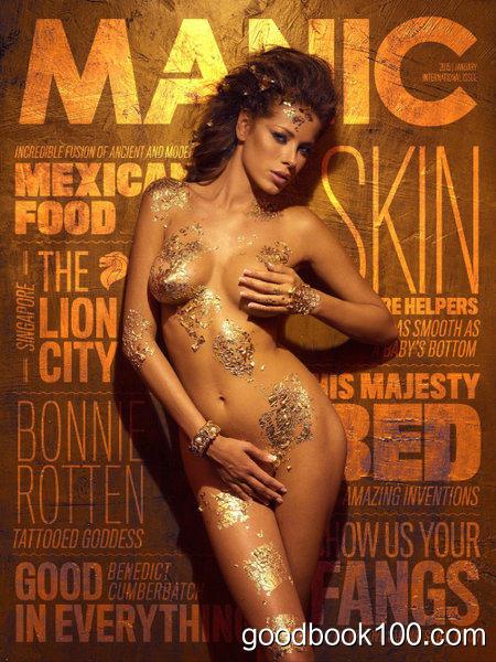 Manic Magazine – January 2015 – P2P
