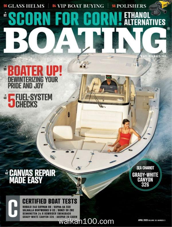 Boating 4月刊 2020年 [111MB]