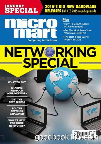 Micro Mart No.1346 – 22 January 2015