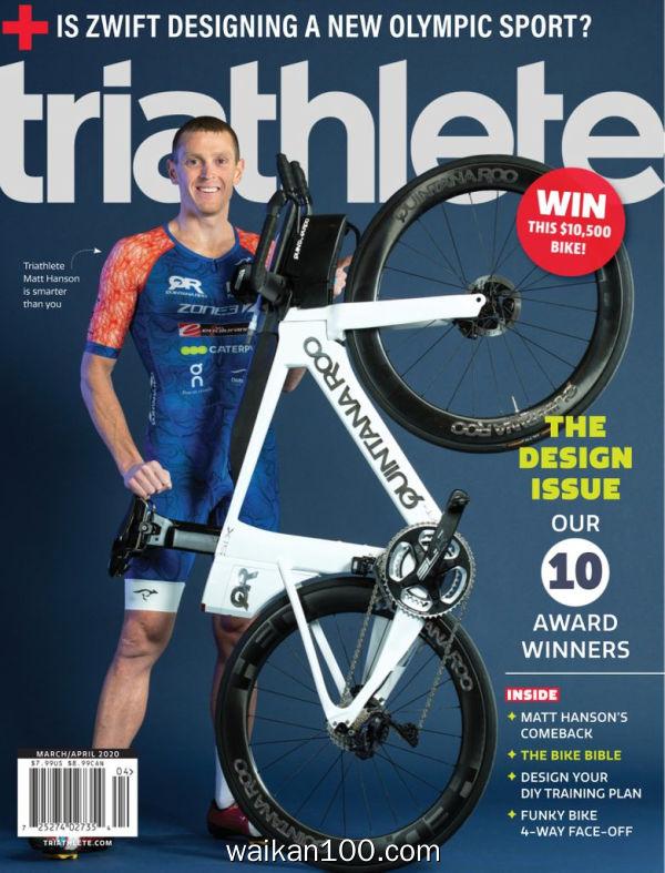[美国版]Triathlete 3月刊 2020年高清PDF电子杂志外刊期刊下载英文原版