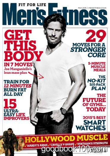 Men's Fitness UK – May 2015