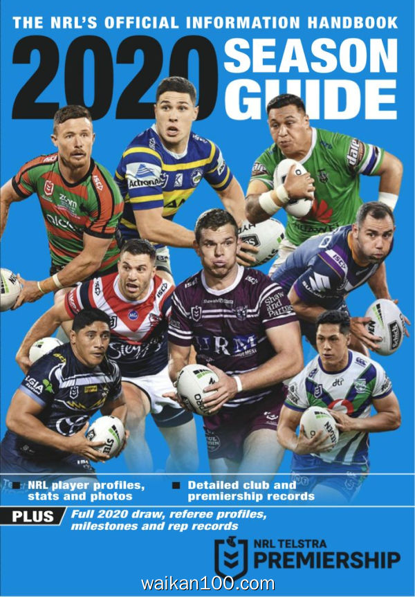 Big League NRL Season Guide 2月刊 2020年 [113MB]