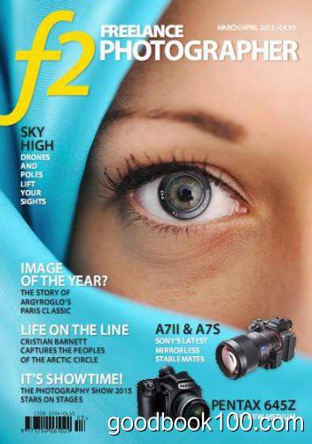 F2 Freelance Photographer Magazine – January/February-2015