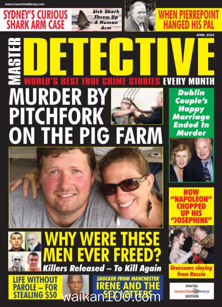 Master Detective 4月刊 2020年 [24MB]