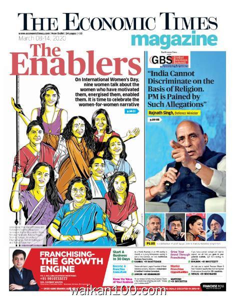 The Economic Times 3月刊 8 2020年高清PDF电子杂志外刊期刊下载英文原版