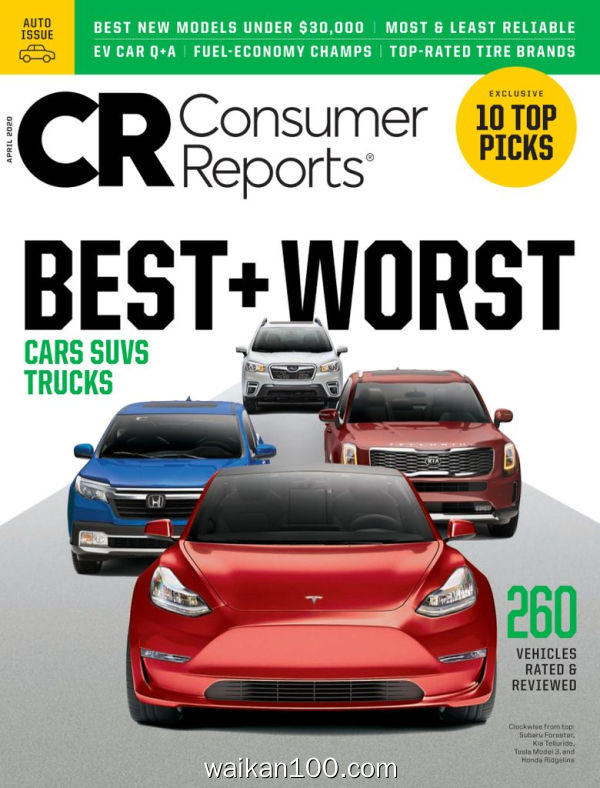Consumer Reports 4月刊 2020年高清PDF电子杂志外刊期刊下载英文原版