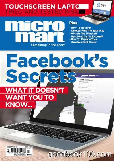 Micro Mart – 23 April 2015